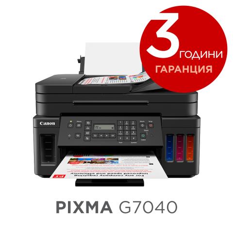 Canon PIXMA G7040