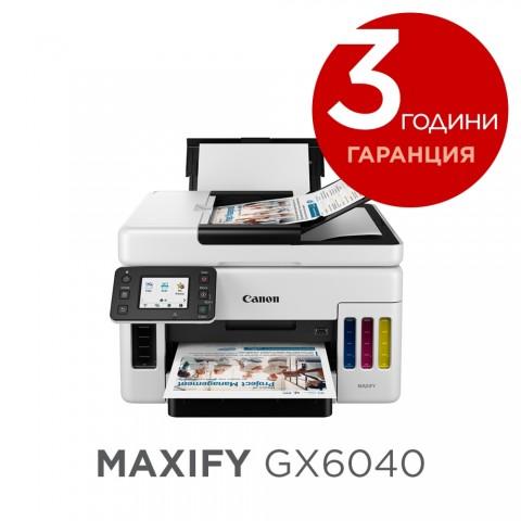 MAXIFY GX6040