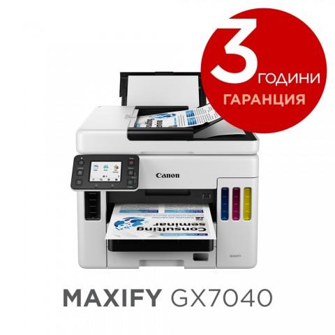 MAXIFY GX7040