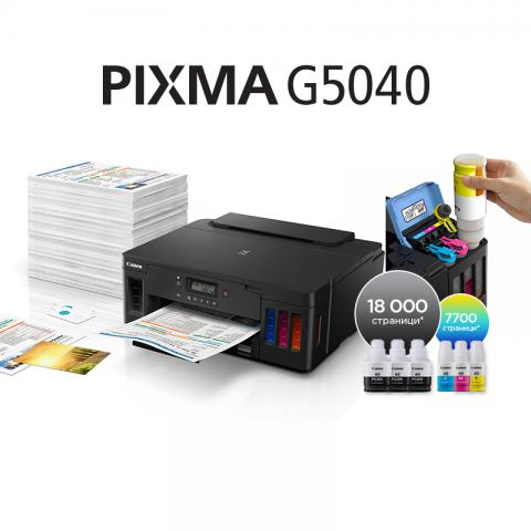 Canon PIXMA G5040