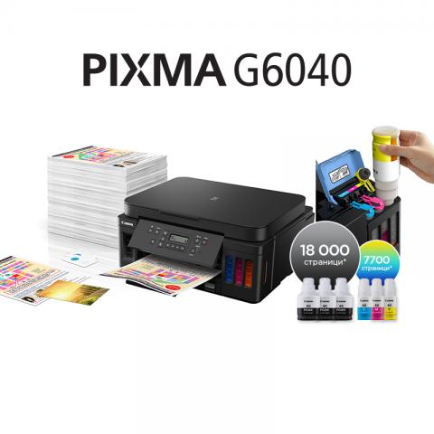 Canon PIXMA G6040