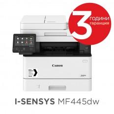 МФУ Canon i-SENSYS MF445dw