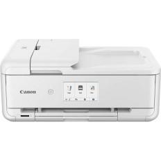 Canon PIXMA TS9551 WHITE